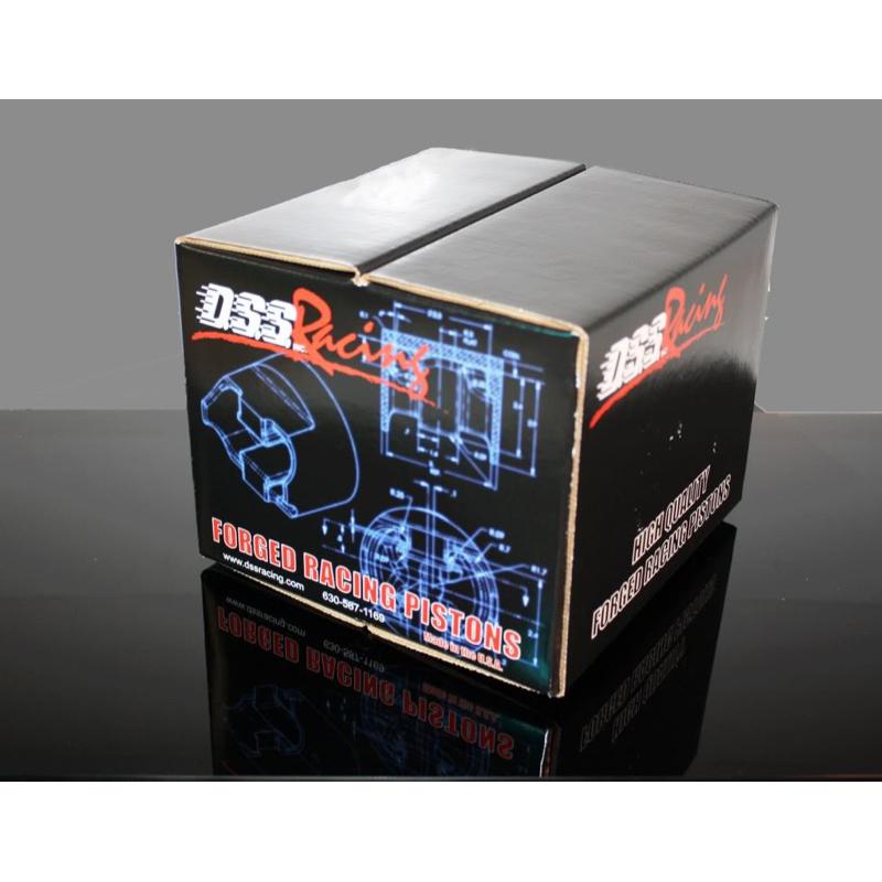 DSS Racing Engine Piston Set 8165SX-4155